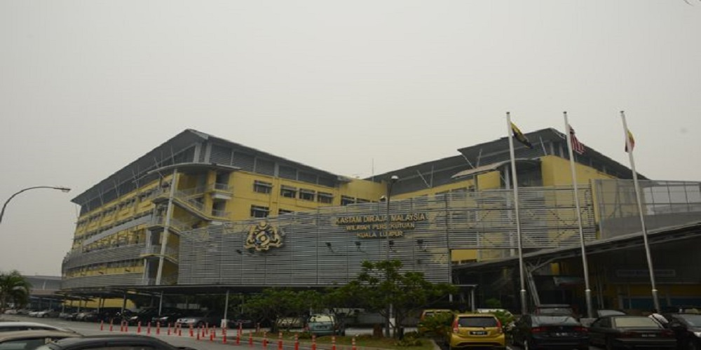 royal malaysia customs complex